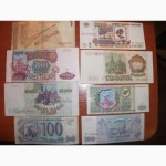 Коллекция банкнот разных времён и государств