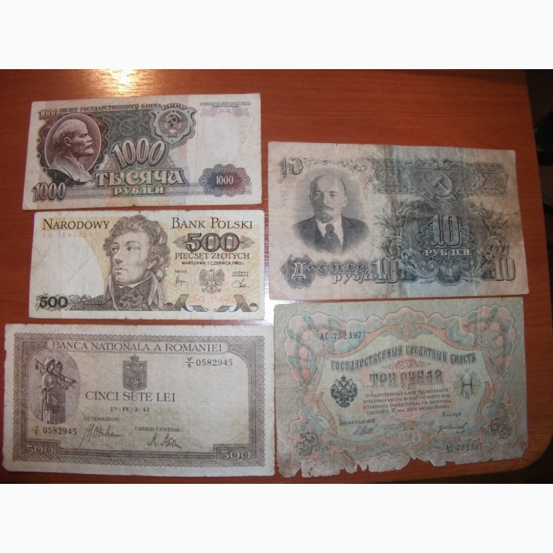 Фото 6. Коллекция банкнот разных времён и государств