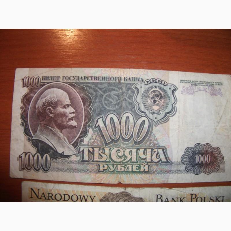 Фото 7. Коллекция банкнот разных времён и государств