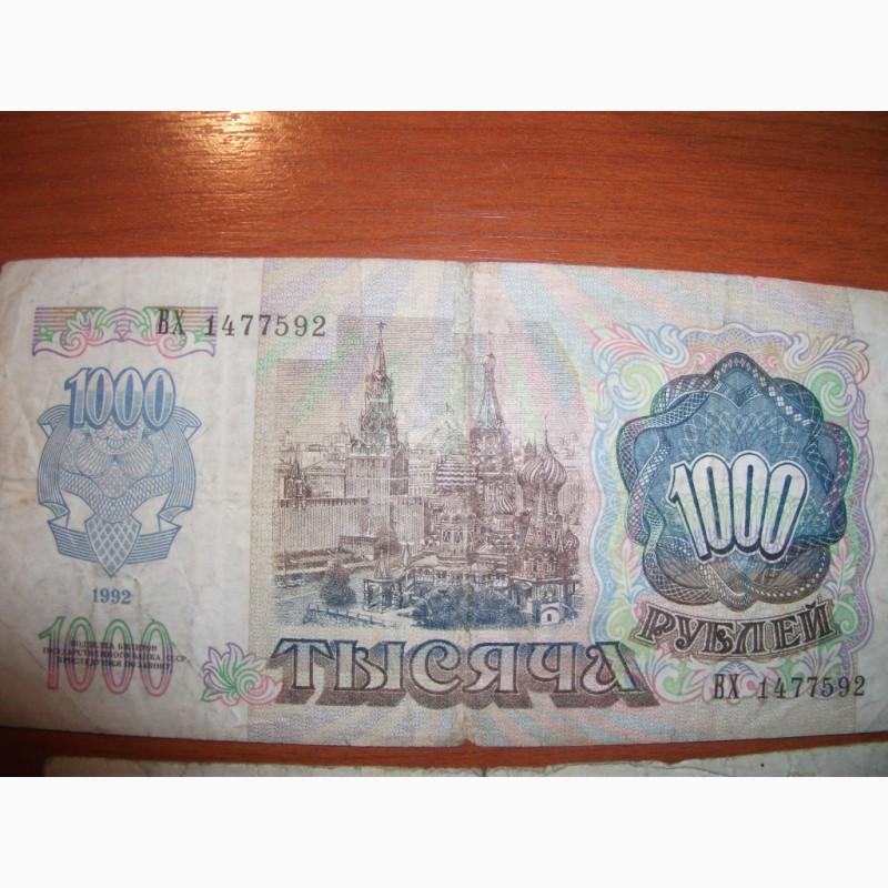 Фото 8. Коллекция банкнот разных времён и государств
