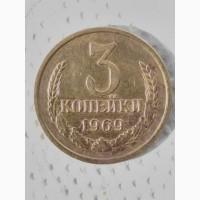 3коп.1969г- это стакан газировки сладкой