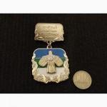 Знак - Медаль Почетный работник Республики Коми