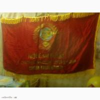 Знамя Победителю в соцсоревновании