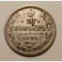 Продам монету 20 копеек 1904 года