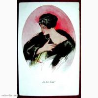 Редкая открытка. Воспоминания. 1902 год