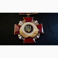 Орден. знак почета вс украина. эмаль. тяжелый. оригинал. не ношенный
