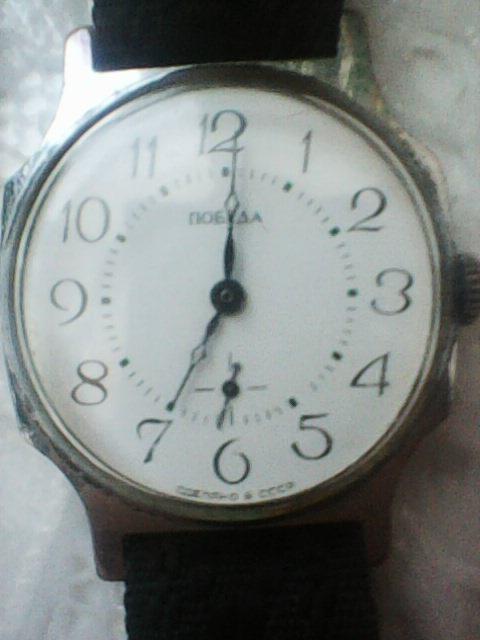 Победа продать часы часы оригинальные продать
