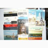 Рекламные открытки обмен