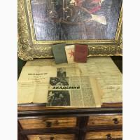 Архив: 3 документа на имя Мурзина+газеты Советский медик Комсомольская правда