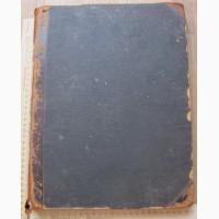 Библия в рисунках гнаметитого художника Густава Доре, 200 гравюр