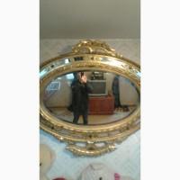 Дворцовое зеркало