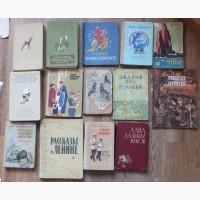 Детские книги старинные 14 штук, СССР