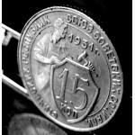 Редкая, мельхиоровая монета 15 копеек 1931 год