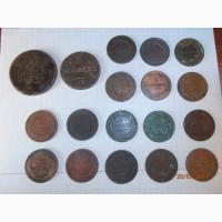 Монеты Империи 300 шт