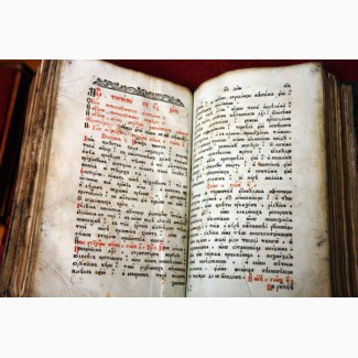 Антикварная старообрядческая книга Минея на ноябрь