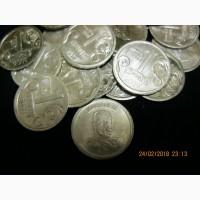 Комплект водочных монеток ( 1 гр.серебра 999 пробы ) -23шт
