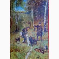 Редкая открытка Прянишников Конец охоты» 1915 год