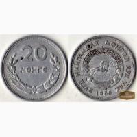 Продам монету номиналом 20 менге 1959 года!!!
