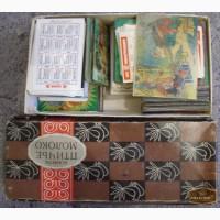 Коллекция карманных календарей