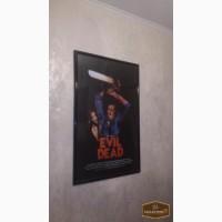 Постер Зловещие Мертвецы (The Evil Dead) в рамке, размер 60x90