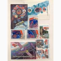 Три альбома марок (Авиация и космос)