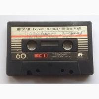 Интервью с Виктором Цой на аудиокассете и слайды