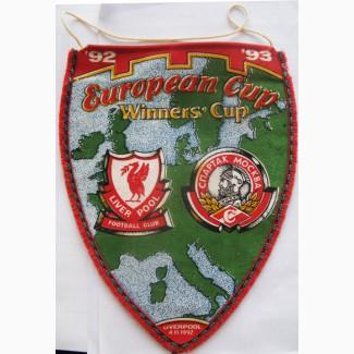 Еврокубок по футболу среди клубов 1992-93 годов