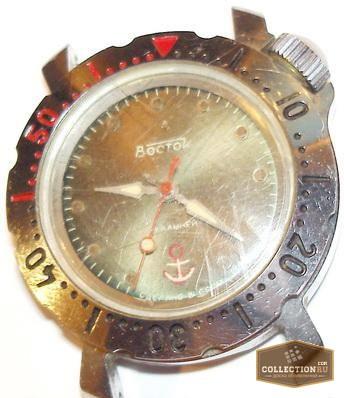 Часы продам восток для стоимость ремень часов