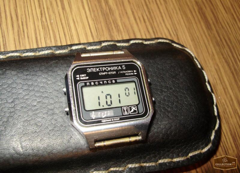 Электроника продам часы 5 стоимость дизайнера час работы полиграфии