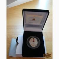 Серебряная монета о-ва Ниуэ (1) в Москве