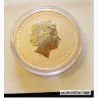 Золотая монета Австралии, Год Змеи 2013 в Москве