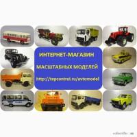 Масштабные модели автомобилей 1/43. Интернет-магазин