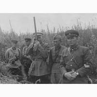 Трубка Разведчика 1940 года СССР