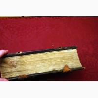 Раритет. Антикварная книга Минеи октябрь. 1645 г