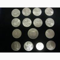 Комплект памятных и юбилейных монет разных лет (15 шт)
