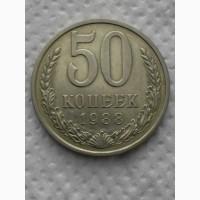50коп.1988г, в отличном состоянии качества