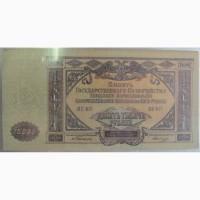 Бона 10000 рублей, 1919 год, Главное Командование Вооруженными силами на Юге России