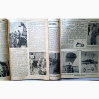 Журнал Всемирная панорама 1914 год