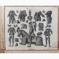 Альбом рыцарское вооружение и геральдика, 12 листов, 19 век