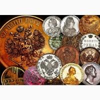 Оценка и Скупка монет, Продать монеты в Уфе