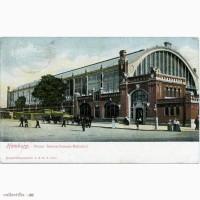 Редкая открытка.Гамбург. Вокзал, 1906 год