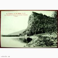 Редкая открытка.«БАЙКАЛ. Гора Шаманка.1903 год