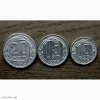 Комплект редких монет 1935 года