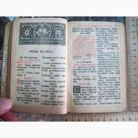 Церковная книга на латыни, 19 век