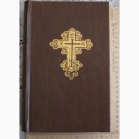 Церковная книга Деяния святых апостолов, 19 век