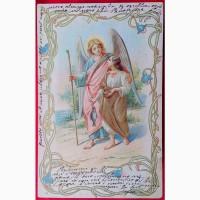 Редкая открытка С Днем Ангела 1921 год