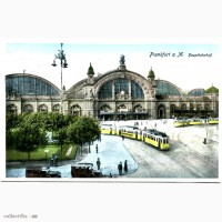 Редкая открытка. Франкфурт на Майне. Вокзал, 1930 год