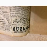 Подшивка газеты Правда с июня- январь 1937г