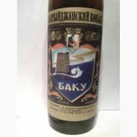 Коньяк Баку СССР