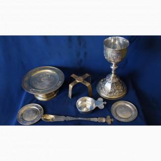 Старинный Евхаристический набор из семи предметов: Российская Империя, XIX век